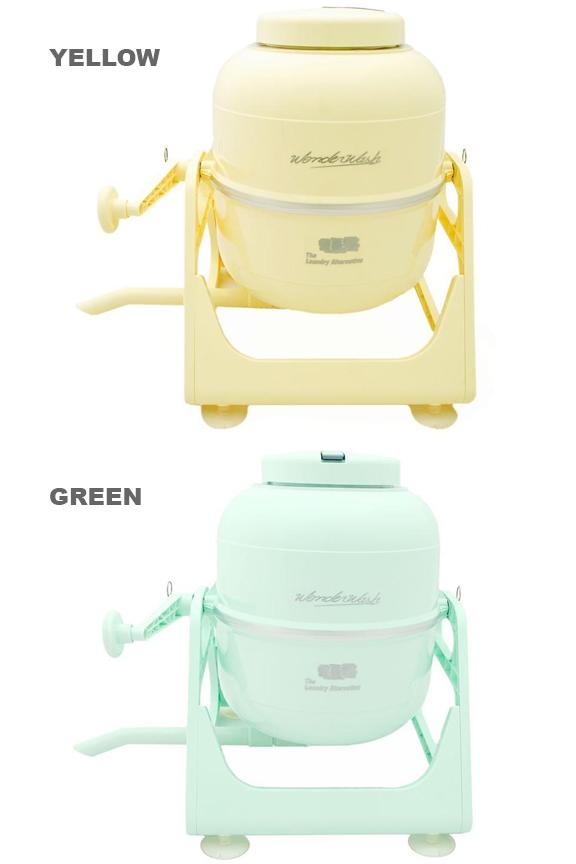 Wonderwash Color Options: Retro Yellow And Green. Wonderwash Portable  Hand Crank Washing Machine.